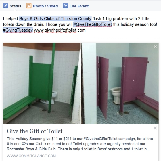 Give The Gift Of Toilet
